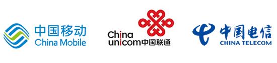 Logo China Mobile, China Unicom und China Telecom