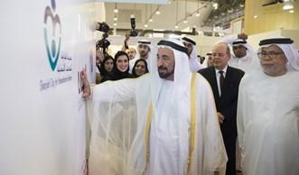 Sultan Al Qasimi Inaugurates Sharjah International Book Fair's 36th Edition