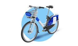 nextbike CLARK Kooperation