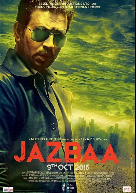 Jazbaa Movie Dialogues – Aishwarya Rai, Irrfan Khan