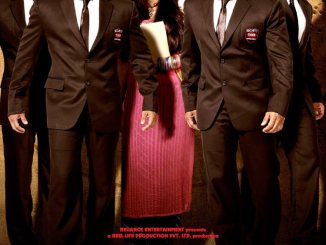 Bodyguard Movie Poster - Salman Khan And Kareena Kapoor