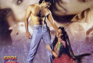 Maine Pyar Kiya Movie Poster Salman Khan Bhagyashree Patwardhan