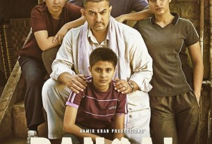 Dangal Movie Poster Aamir Khan Sakshi Tanwar