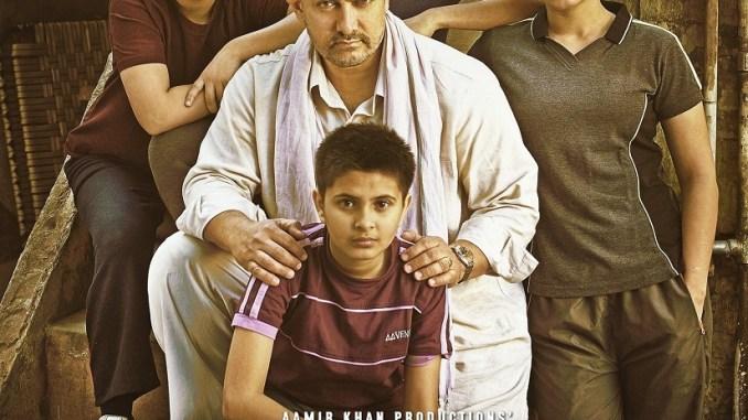 Dangal Movie Poster Aamir Khan Sakshi Tanwar