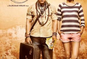 PK Movie Poster Aamir Khan Anushka Sharma