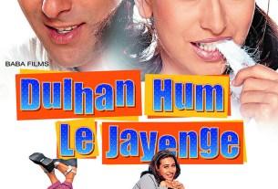 pk movie dialogue in english