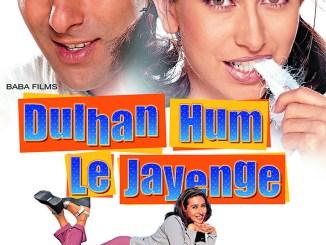Dulhan Hum Le Jayenge Movie Poster Salman Khan Karisma Kapoor