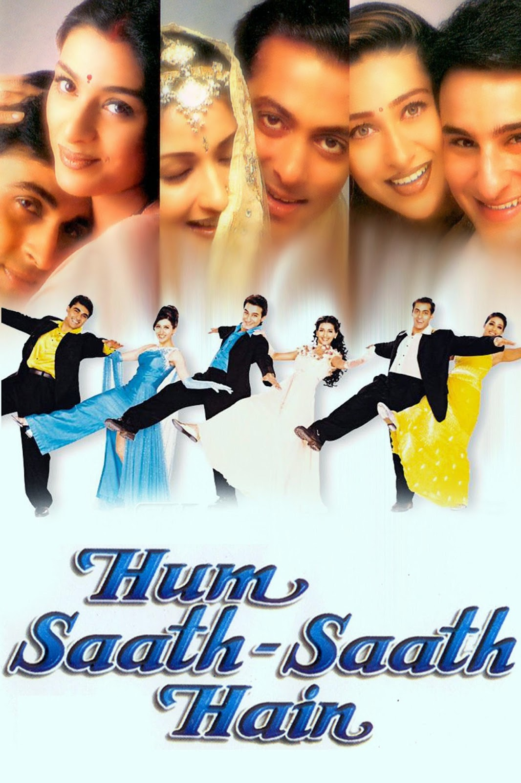 Hum Saath Saath Hain Movie Dialogues (All Dialogues)