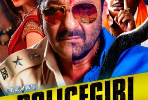 Policegiri Movie Poster HD Ft. Sanjay Dutt, Prachi Desai And Prakash Raj