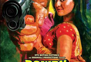 Rowdy Rathore Movie Poster HD Akshay Kumar