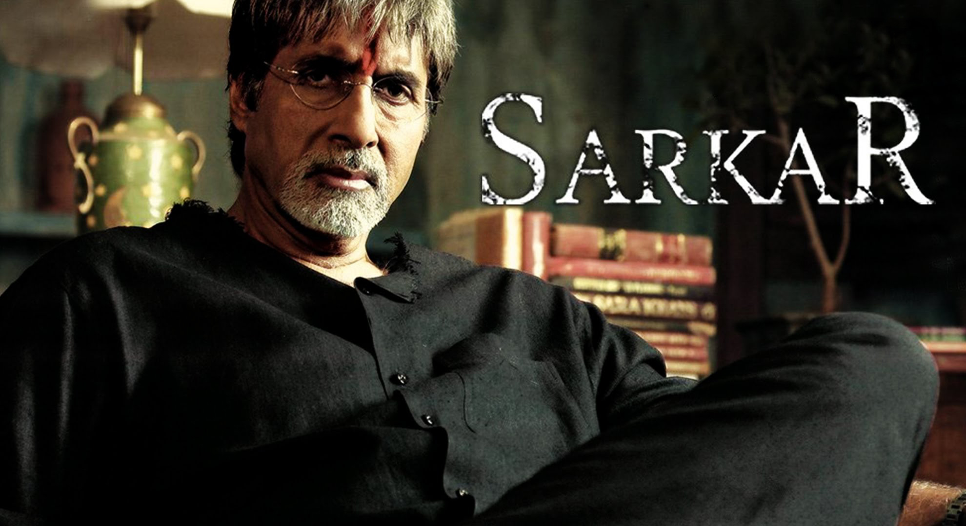 Sarkar Movie HD Poster Amitabh Bachchan