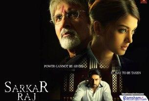 Sarkar Raj Movie Poster HD Amitabh Bachchan Abhishek Bachchan And Aishwarya Rai