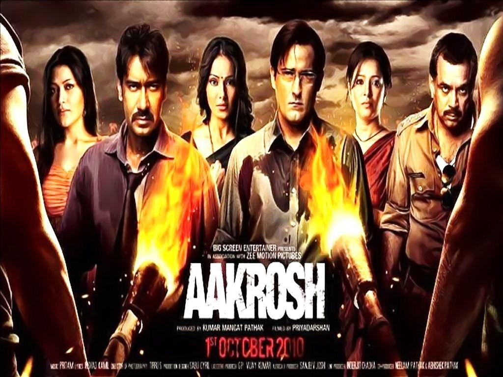 Aakrosh Movie All Dialogues (Filmy Quotes)