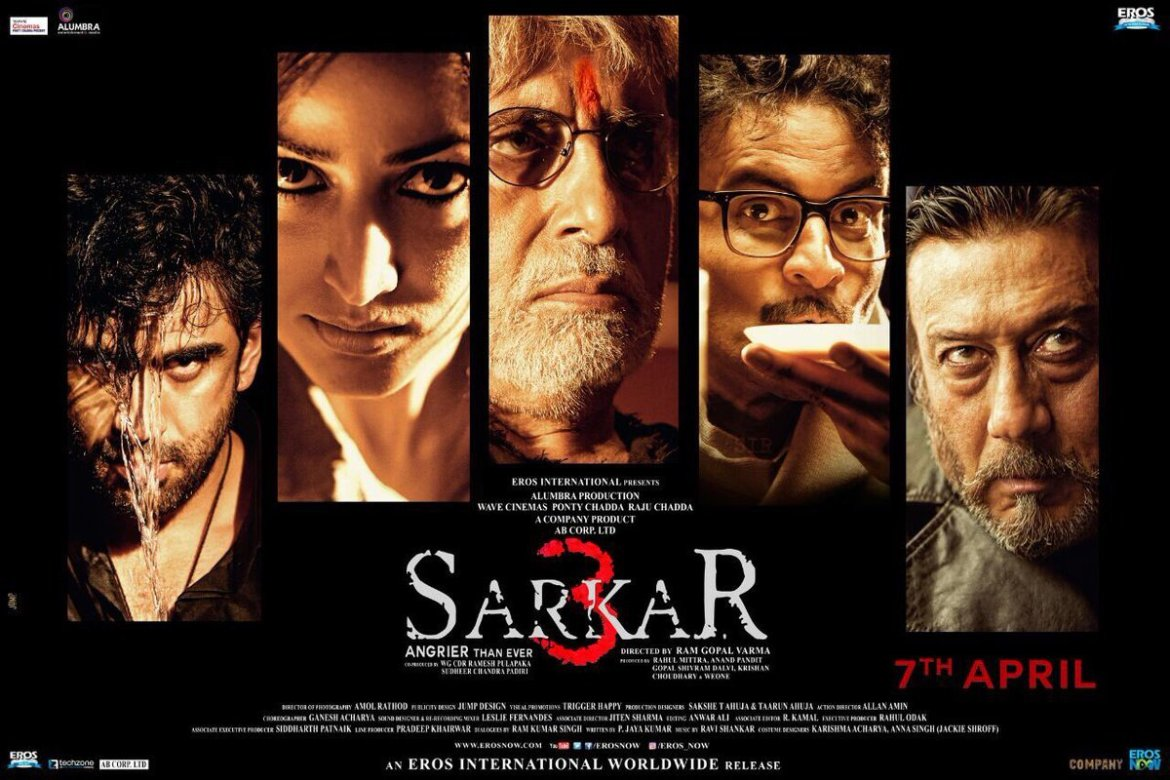 Sarkar 3 Movie Quotes (All Hit Dialogue)