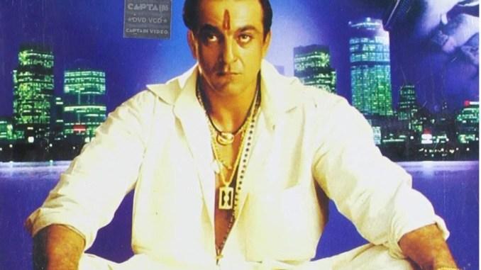 Vaastav Movie Poster - Sanjay Dutt