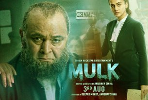 Mulk Movie Dialogue Poster - Rishi Kapoor, Taapsee Pannu