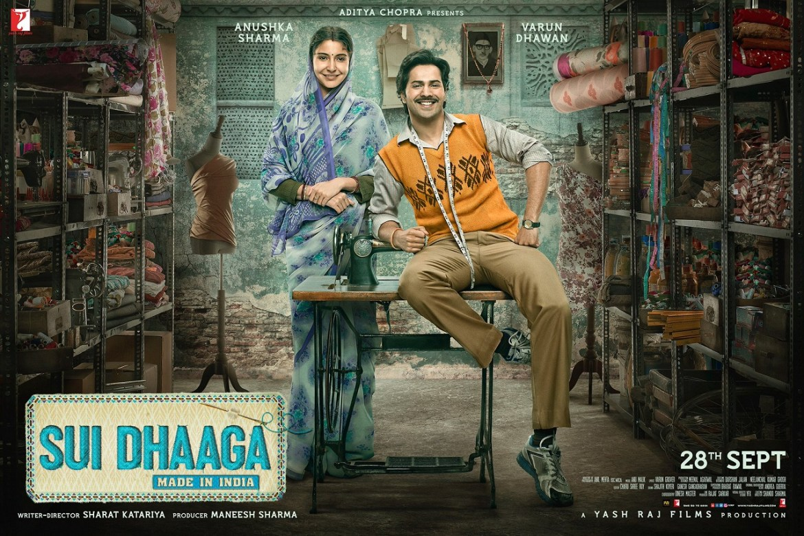 Sui Dhaaga Movie Dialogues (Complete List)