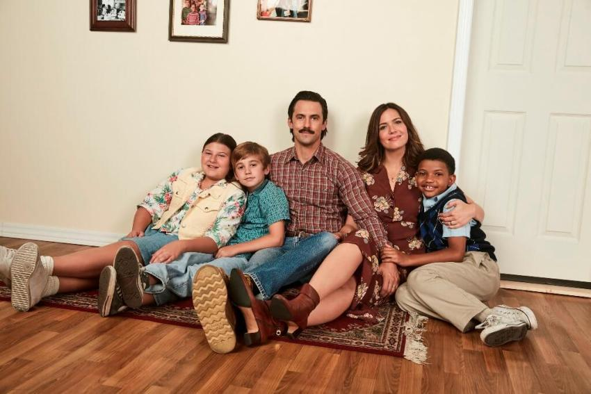 Séries – This is Us