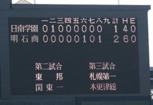 1458699666854