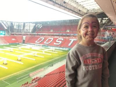 PSV stadion Oost