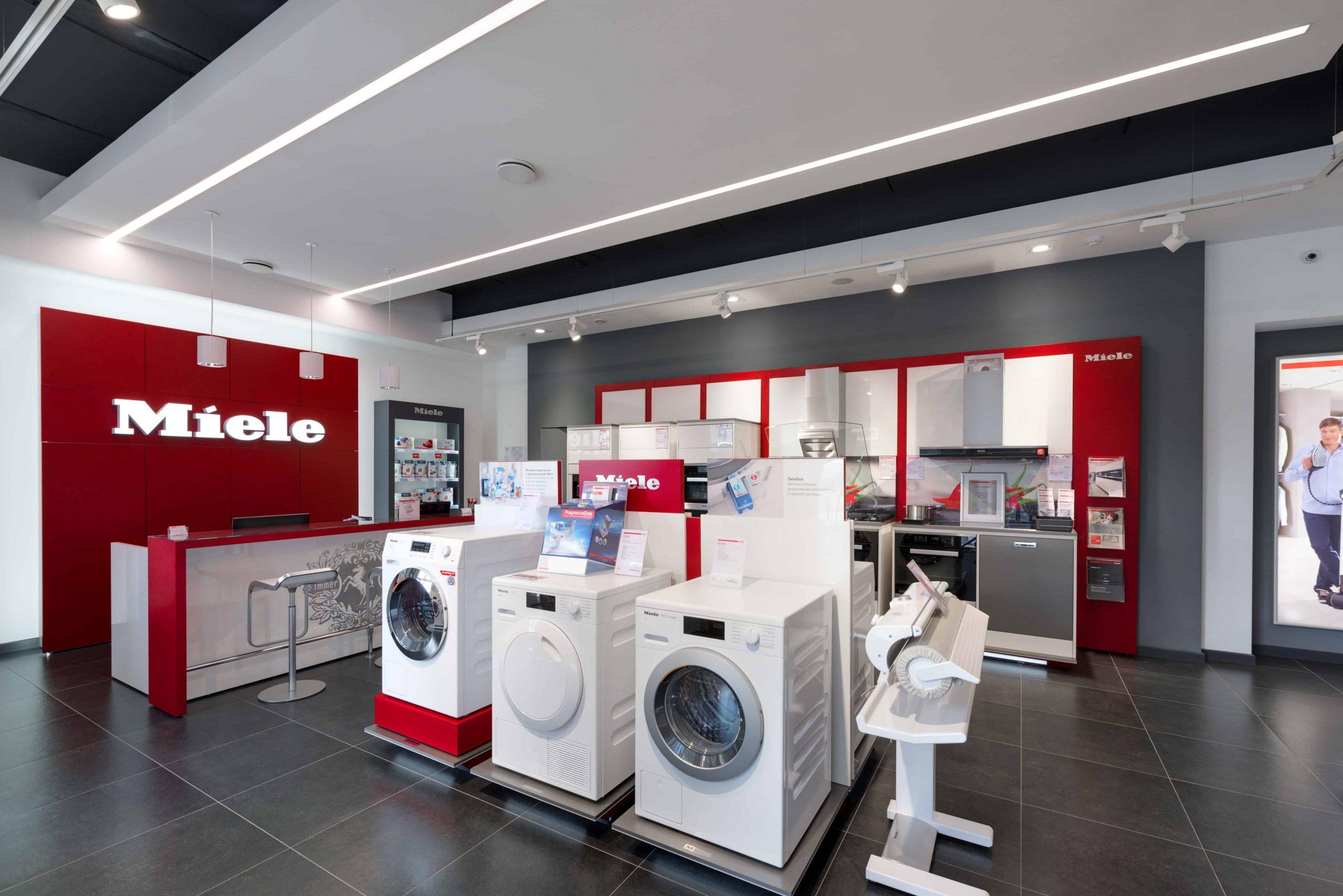 Miele Waschmaschine Test Empfehlungen 09 20