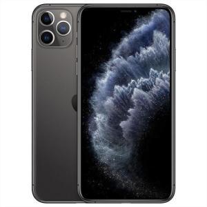 iPhone 11 Pro Max Gris Sidéral Cote d'Ivoire Abidjan