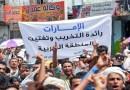 وثائق سرية تعري سياسات محمد بن زايد التخريبية في المنطقة