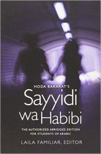 Sayyidi wa Habibi