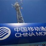 China Telecom iPhone 4S