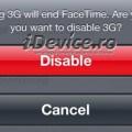 Facetime in 3G
