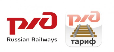 Ferrovie-Russe-Apple