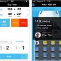 Quicket-app-store