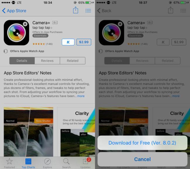 applicazioni iphone gratis con cydia