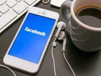 problema aggiornamento Facebook