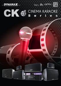 Dynamax Cinema Karaoke Series-1