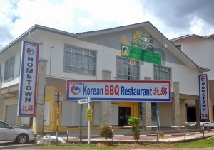 Korean BBq food restaurant
