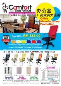 office char promo comfort office 15