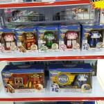 toys 20150202_210011
