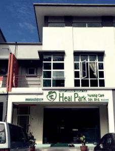 Healpark-Nursing-Care-Home-Melaka
