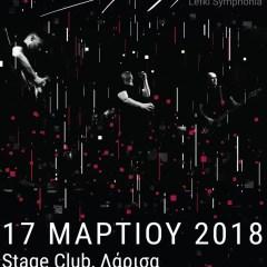 ΛΕΥΚΗ ΣΥΜΦΩΝΙΑ Live @ Stage Club, ΛΑΡΙΣΑ 17.03.2018