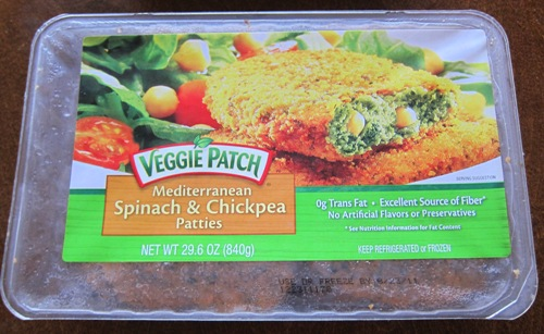 costco veggie patties