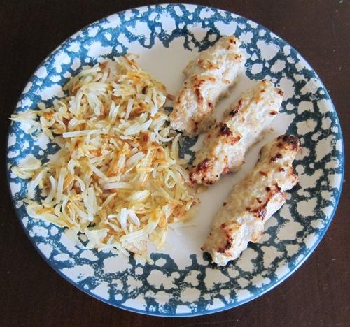 ground chicken kefta kabob