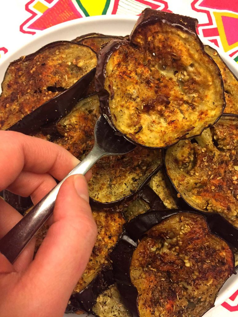 Spicy Garlic Baked Eggplant Recipe