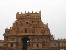 One of the gopurams