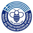 6η Τακτική Γενική Συνέλευση Διεπαγγελματικής Οργάνωσης Μελιού & Λοιπών Προϊόντων Κυψέλης