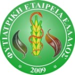 Συζήτηση Στρογγυλής Τράπεζας για τα νεονικοτινοειδή από την Φυτιατρική Εταιρεία