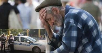 Sant'Antimo - anziano in stato confusionale