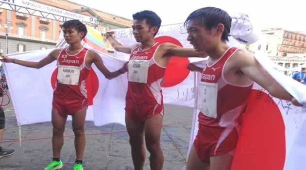 Universiade, i maratoneti giapponesi conquistano Napoli