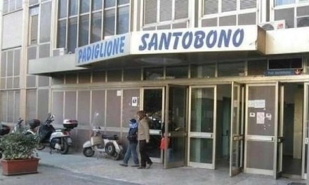 Napoli, cronaca. Malattia misteriosa tra i corridoi del Santobono