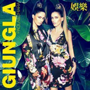 cover ALBUM paola&chiara giungla (1)